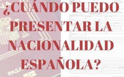 ¿CUÁNDO PUEDO PRESENTAR LA NACIONALIDAD ESPAÑOLA?